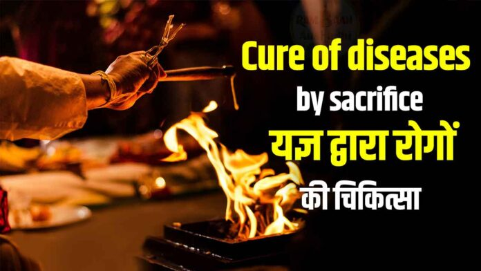 Cure of diseases by sacrifice