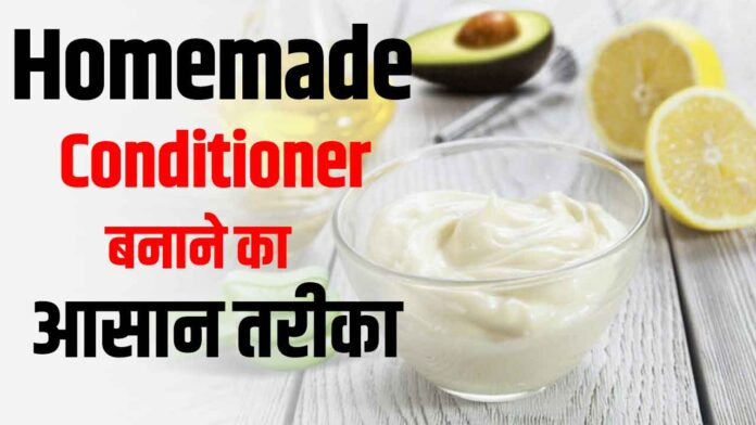 Homemade-Conditioner